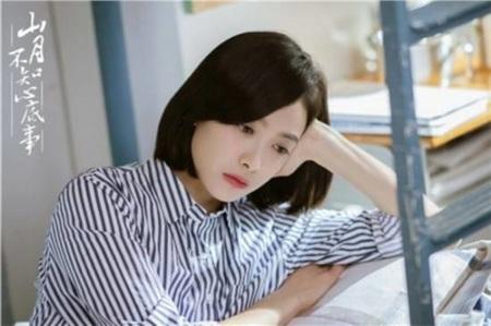 Douban 'Ánh trăng không hiểu lòng tôi' của Tống Thiến: Phim hay, cảnh đẹp, chất lượng tốt 9